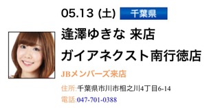 048FCFD2-6509-498F-BDB1-4C910A47950B.jpg
