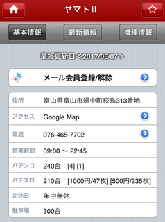 CADAECE6-1DD8-4230-9F07-5DDDD5C105BC.jpg