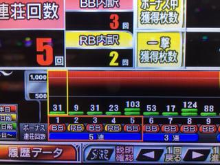 E88ED844-FCFD-4A34-A381-2D27565DA1C0.jpg