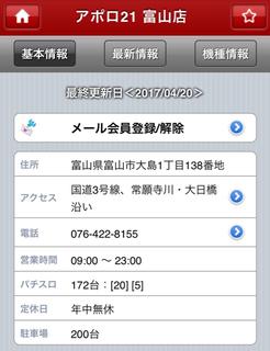 EFC1F56C-D494-4C79-A21C-13F5D1C51A66.jpg